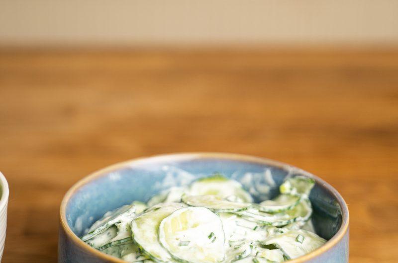 Gurkensalat mit Sahne |einfaches Rezept